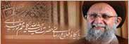05 آیت الله سید کاظم نورمفیدی