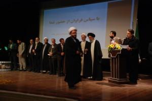 photo_aliakbar jafari (147)